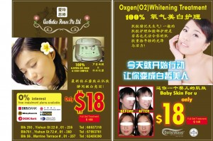 Whitening Treatment - Aesthetics House Pte Ltd