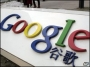 Google Stops Censorship in China